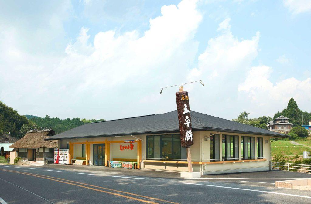 飲食店新築(豊田市)